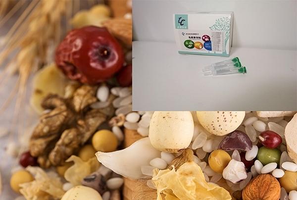 黄曲霉毒素检测—食品检验中检测项目小知识